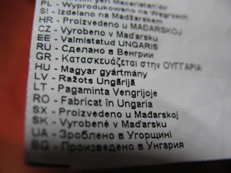 Куртка LE CHAMEAU  zonza primaloft jacket  (размер XL) - 12