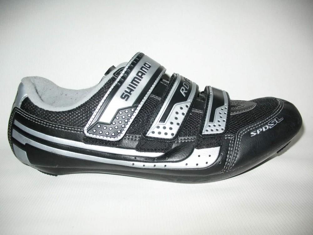 Велотуфли SHIMANO sh-r075 road shoes (размер EU47(на стопу 298 mm)) - 1
