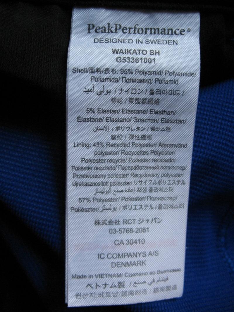 Шорты PEAK PERFOMANCE waikato shorts (размер XXL) - 14