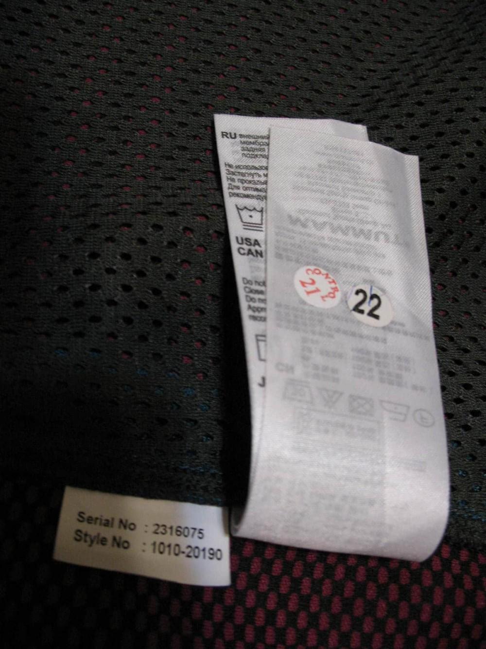 Жилет MAMMUT ultimate SO vest lady (размер M) - 11