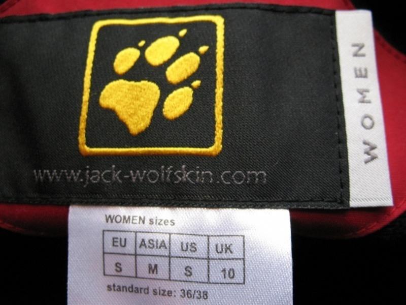 Куртка JACK WOLFSKIN TEXAPORE lady  (размер S/М) - 10