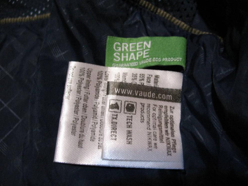 Куртка VAUDE ukon outdoor jacket (размер 56/XXL) - 13
