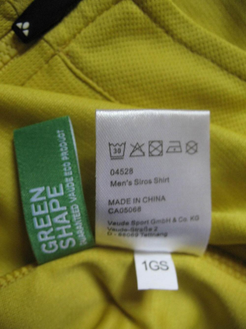 Веломайка VAUDE siros shirt (размер 56/XXL) - 7