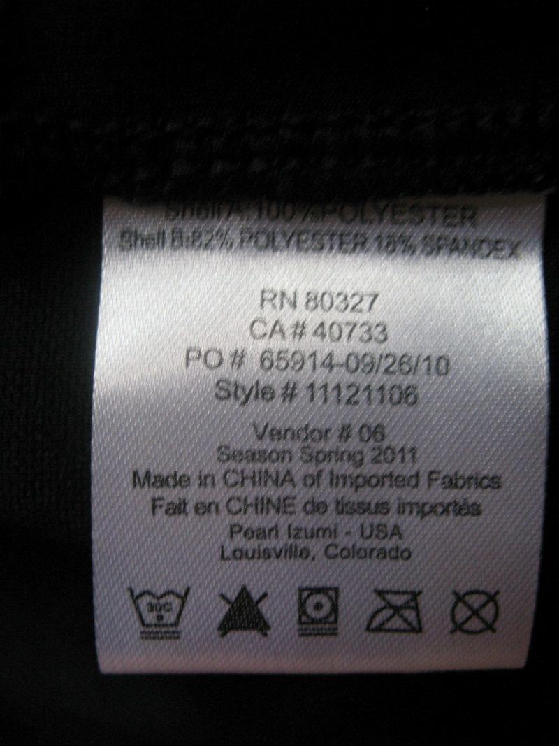 Веломайка PEARL IZUMI attack jersey (размер XL) - 7