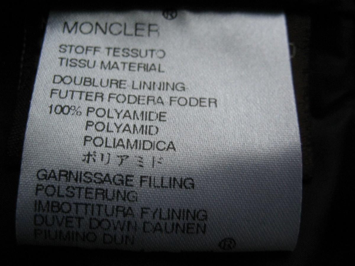 Пальто MONCLER down lady (размер 5/XL) - 8