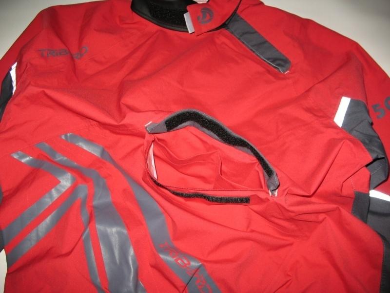 Куртка TRIBORD 500dg  (размер XS/S) - 6