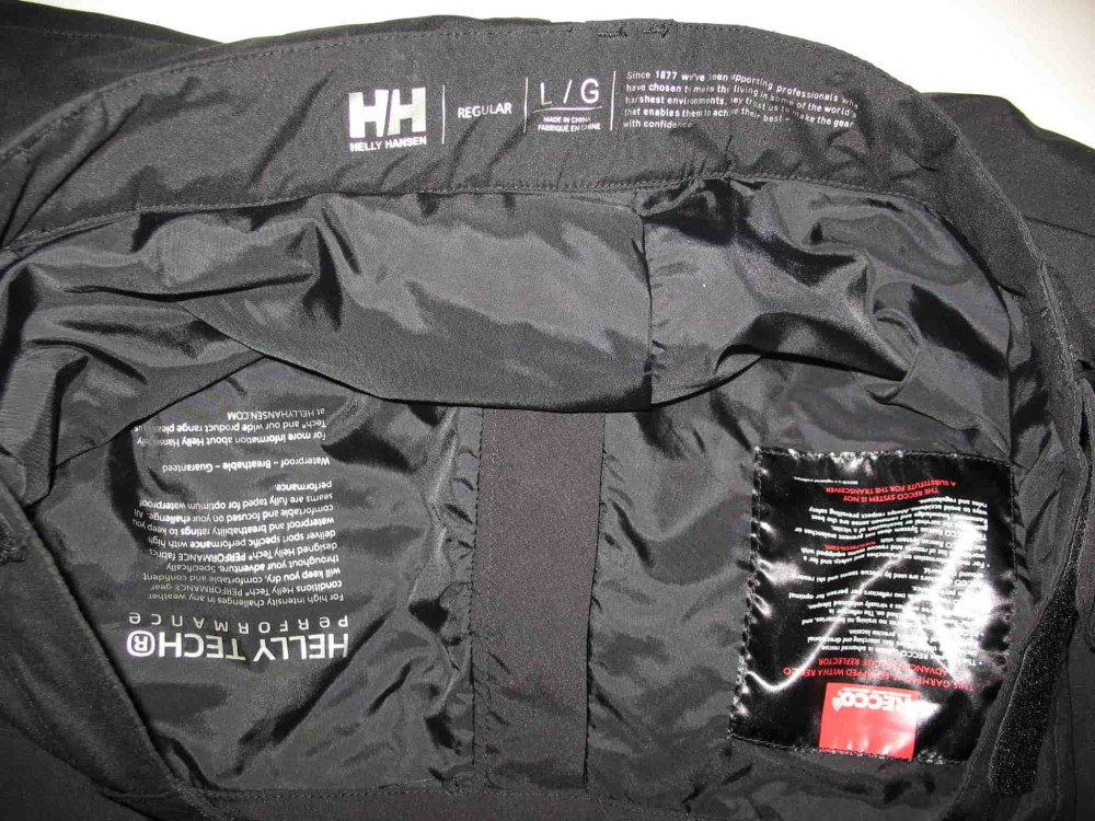 Штаны HELLY HANSEN Legendary Pant (размер L) - 14