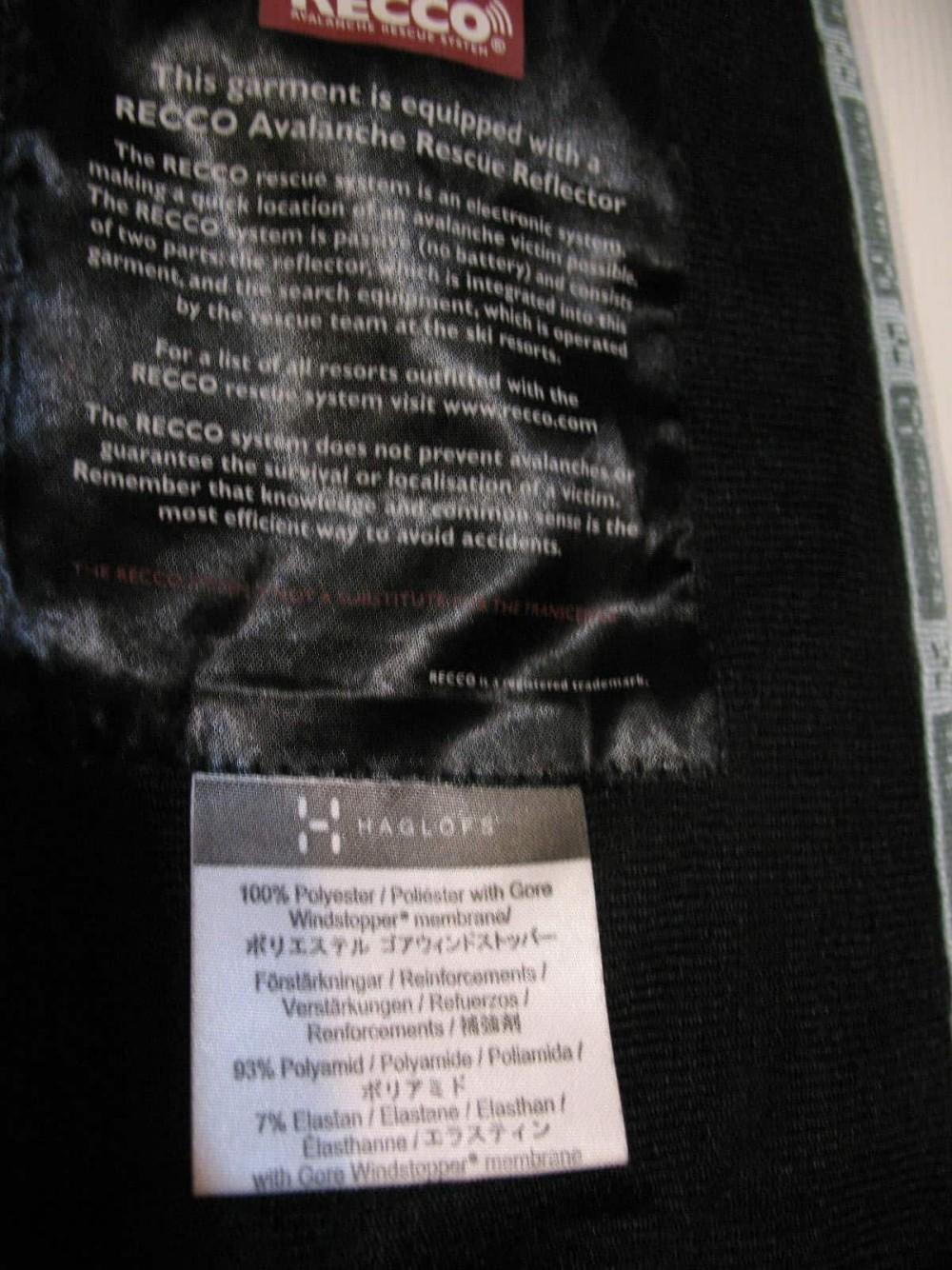 Куртка HAGLOFS jaw softshell jacket lady (размер M) - 9
