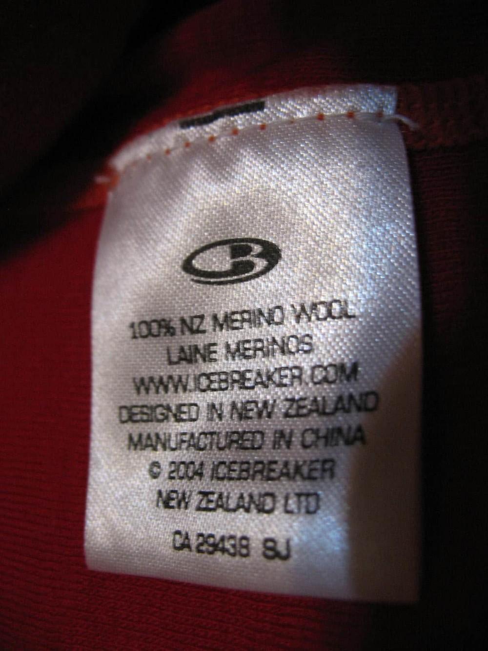 Термобелье ICEBREAKER skin 200 jersey (размер L) - 4