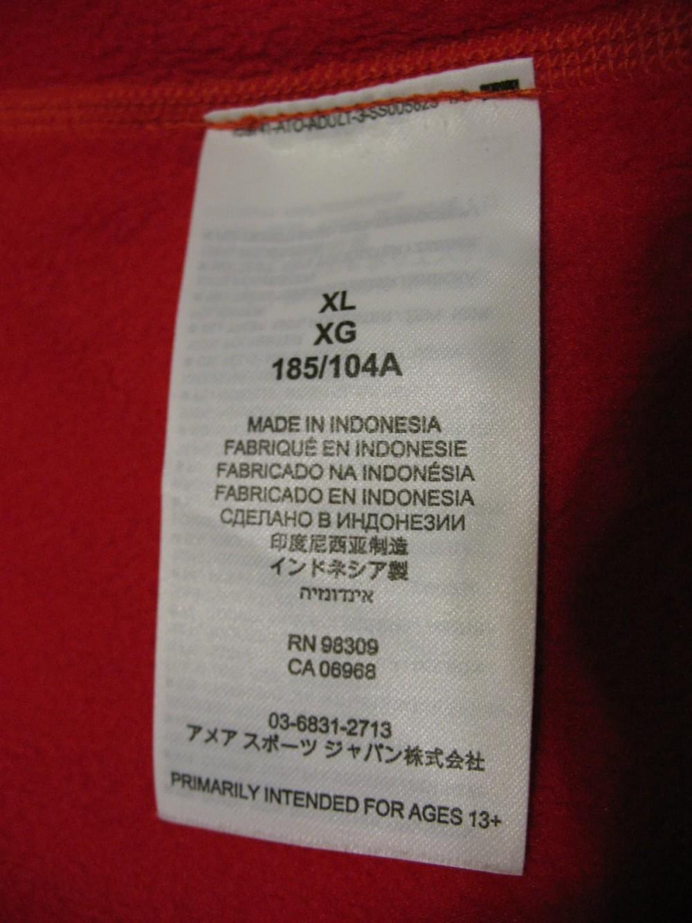 Жилет ATOMIC alps fleece vest (размер XL) - 6