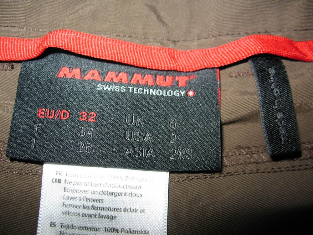 Штаны MAMMUT Zip Off brown pants lady (размер S/XS) - 10