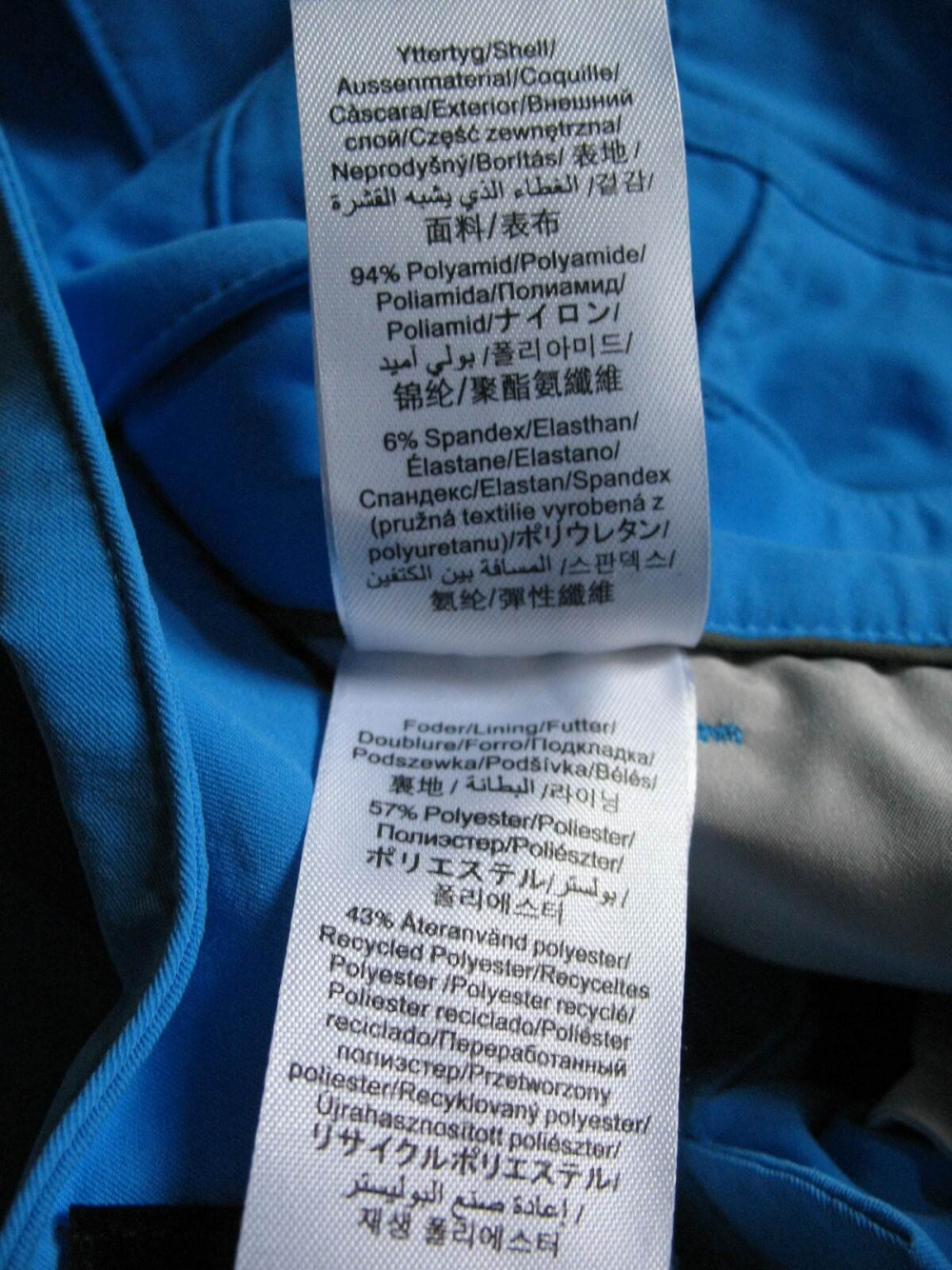 Шорты PEAK PERFOMANCE agile shorts lady (размер M) - 8
