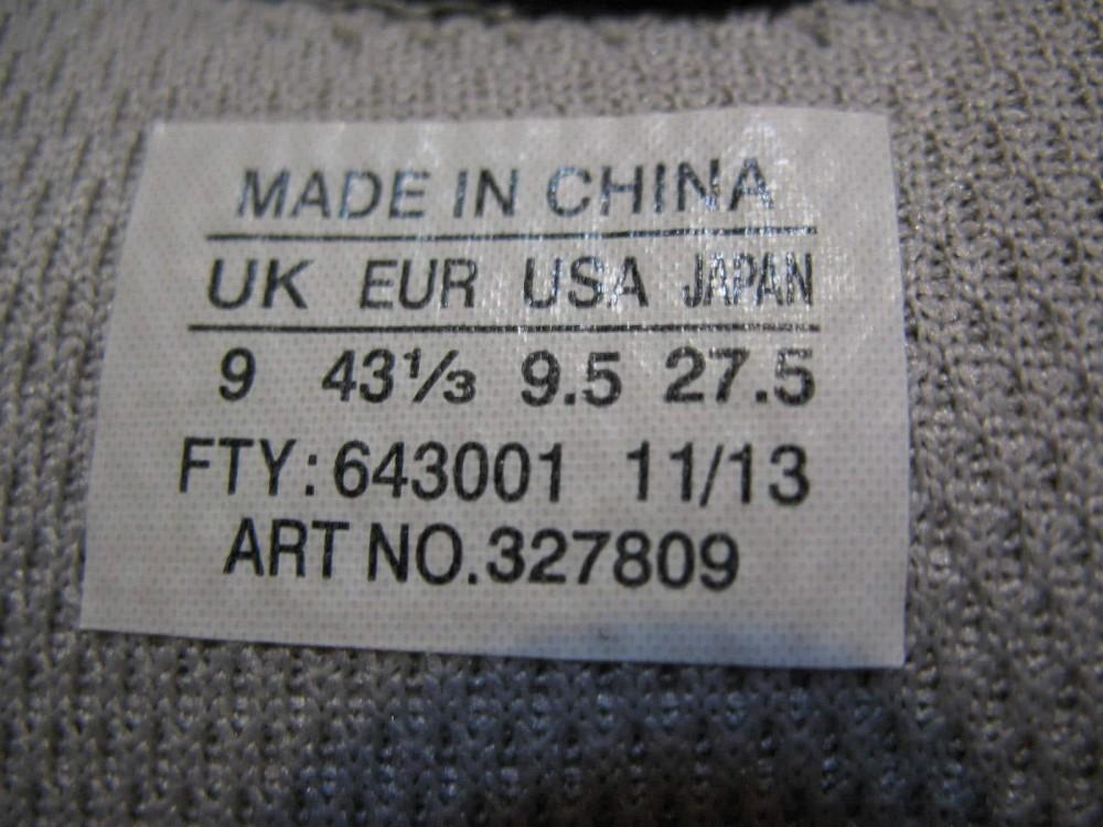 Велотуфли MAVIC rush mtb shoes (размер US9/UK9,5/EU43,5(на стопу до 275 mm)) - 9
