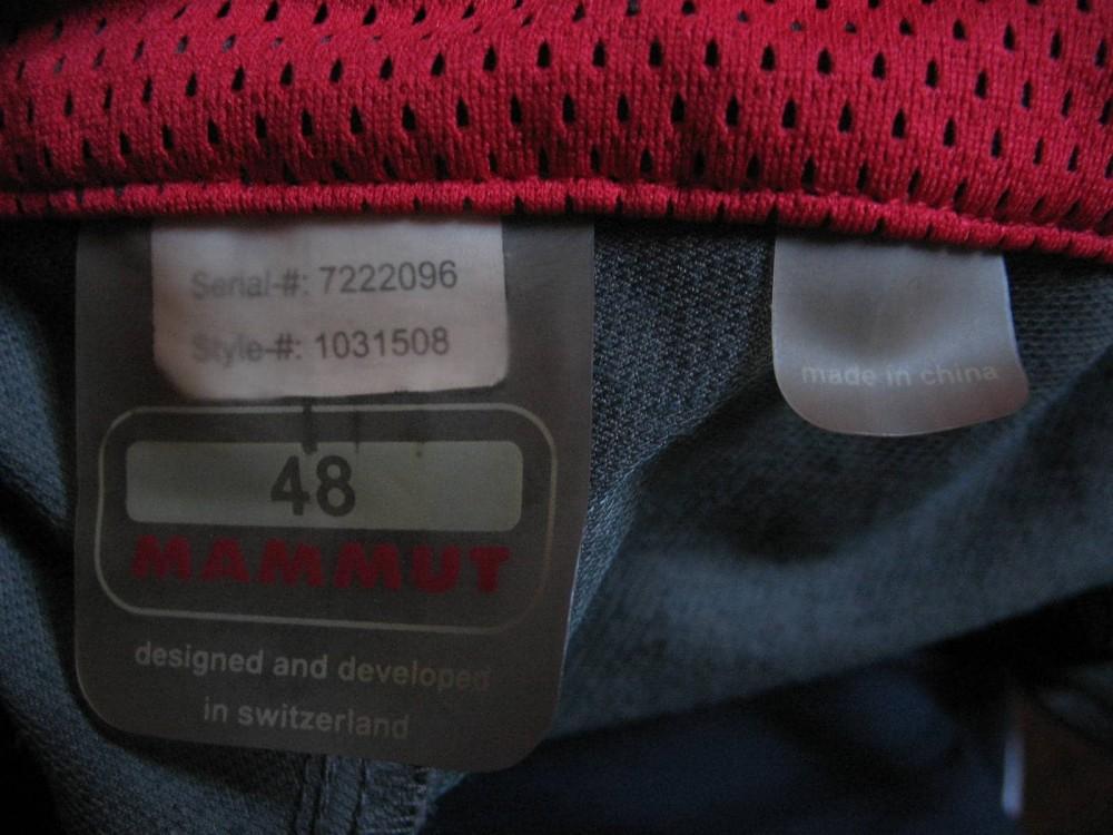 Штаны MAMMUT 3xdry outdoor pants (размер 48-M/L) - 11
