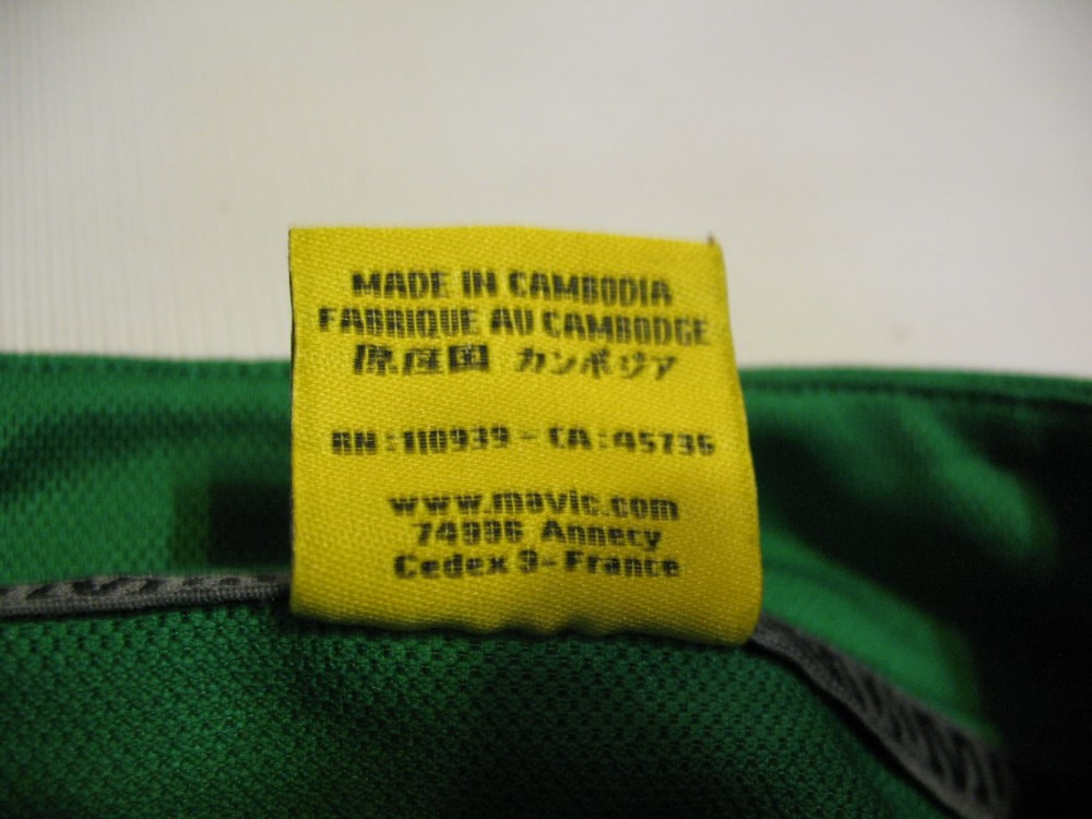 Веломайка MAVIC red rock jersey (размер M)/комплект(+11936) - 6