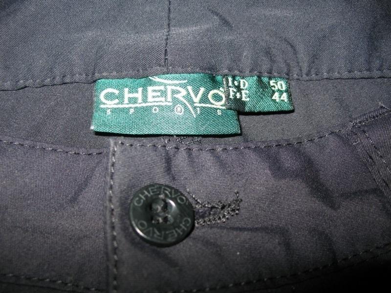 Штаны  CHERVO dry matic golf pants (размер 34/50/L) - 4