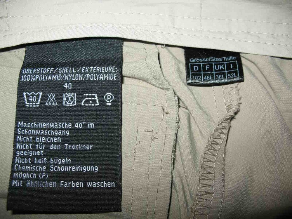 Штаны SCHOFFEL outdoor pants (размер 52-L/XL) - 10
