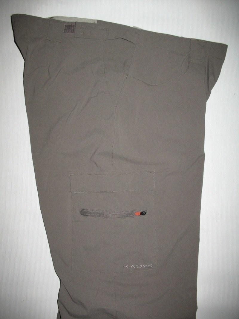 Штаны R'ADYS pants  (размер L/M) - 8