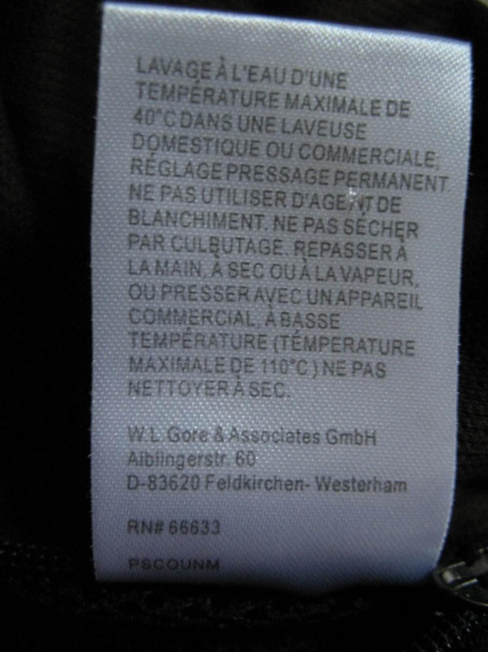 Веломайка GORE bike wear light jersey (размер М) - 6