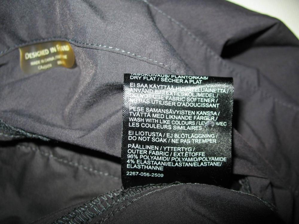 Штаны HALTI 2in1 quick dry pants (размер XXL) - 10