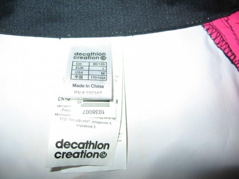Дождевик  DECATHLON B'TWIN rainwear lady  (размер L/M) - 10