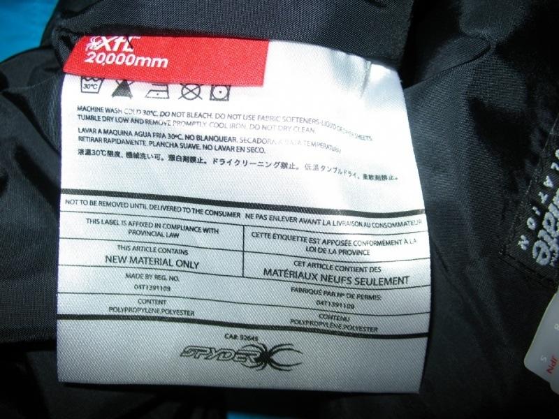 Штаны SPYDER ski pants lady (размер S) - 11