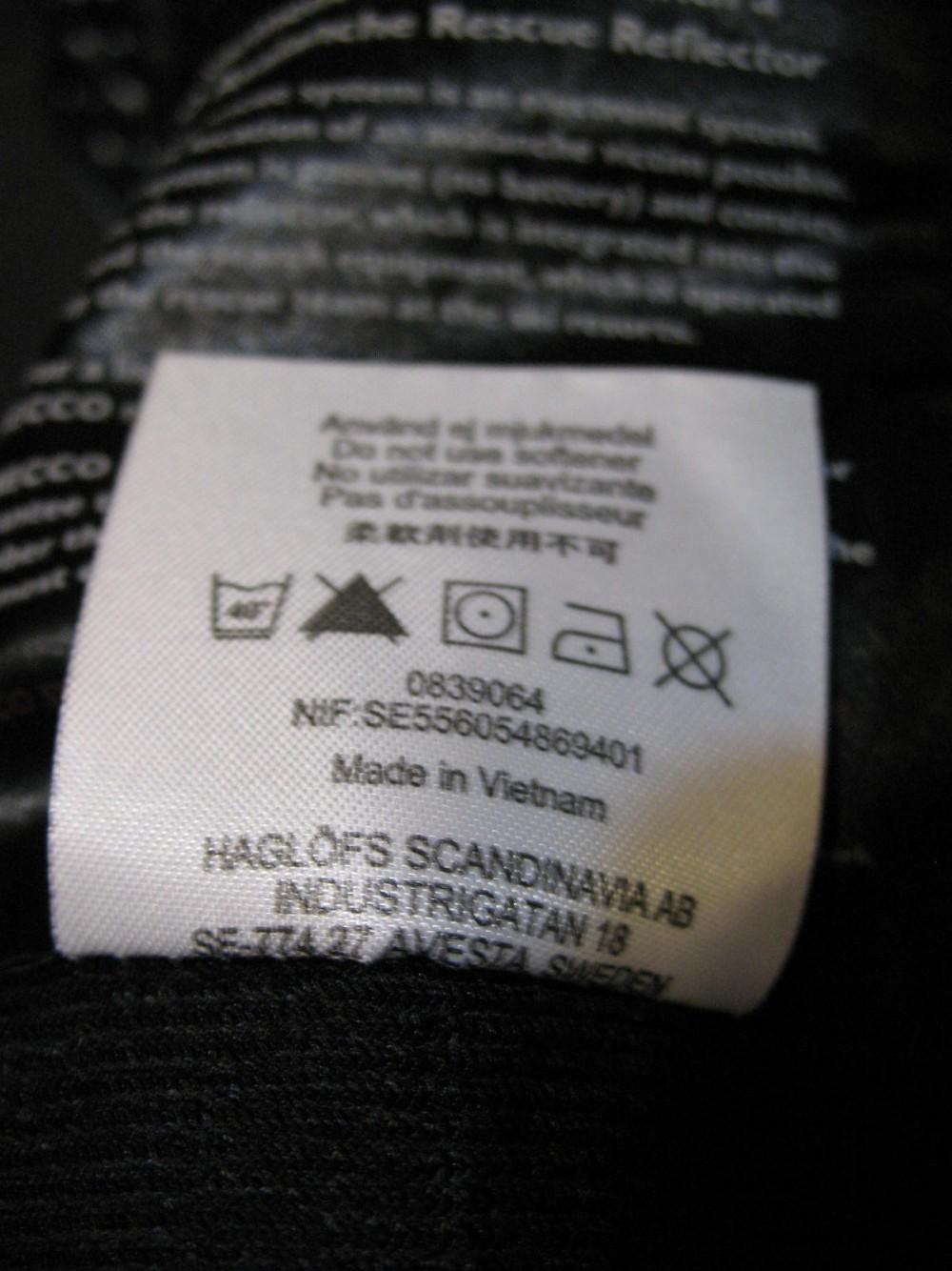 Куртка HAGLOFS jaw softshell jacket lady (размер M) - 10