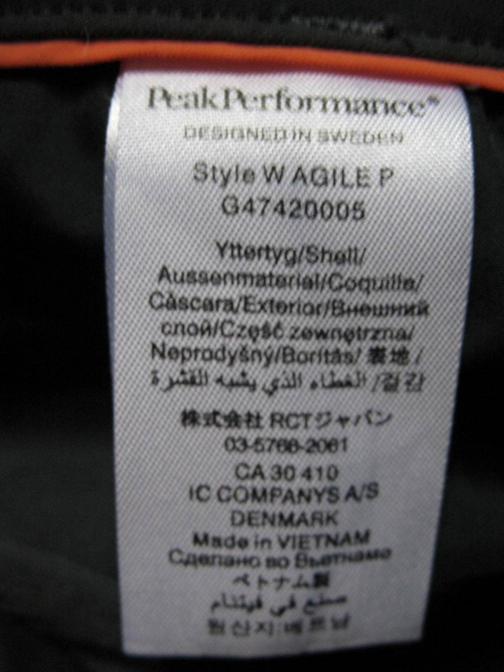 Штаны PEAK PERFOMANCE agile pants lady/unisex (размер S/M) - 11