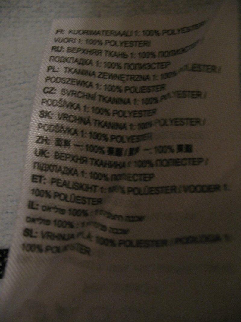 CRAFT Active hoodies (размер L) - 10