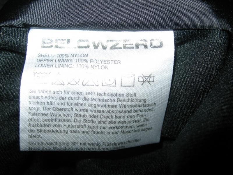 Штаны BELOWZERO   5/5 pants   (размер 164 cm/XS) - 8