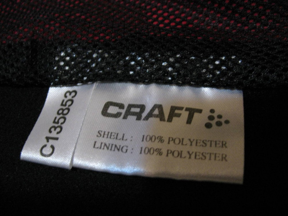 Куртка CRAFT hypervent jacket lady (размер 40-M) - 7