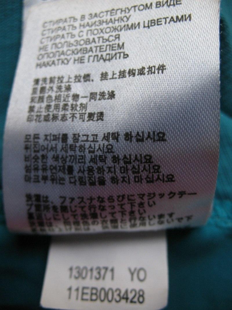 Куртка JACK WOLFSKIN Electron Softshell jacket lady  (размер M) - 9