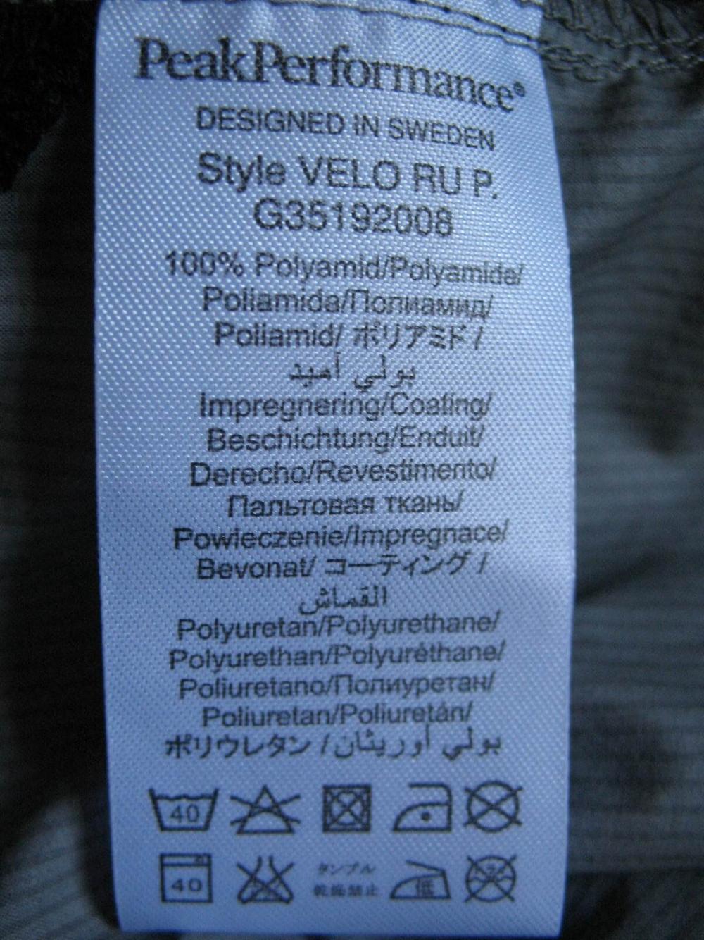 Штаны PEAK PERFOMANCE ultralight pants (размер M/L) - 6