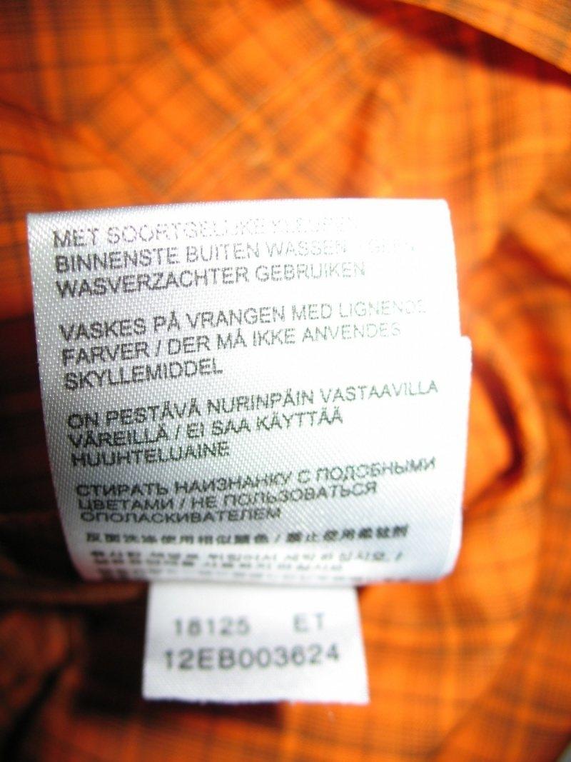 Рубашка JACK WOLFSKIN shirts (размер M/L) - 7