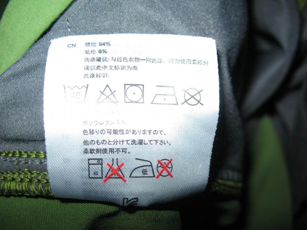 Штаны HAGLOFS mid fjell climatic pants (размер L/XL) - 16