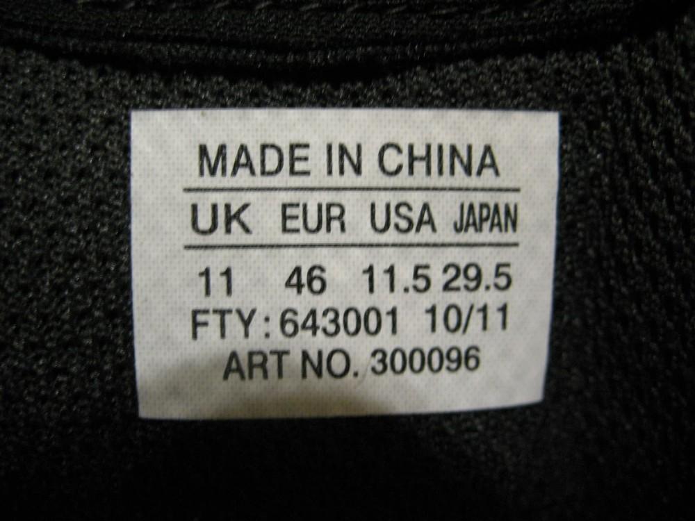 Велотуфли MAVIC avenir road cycling shoes (размер UK11/US11.5/EU46(на стопу до 295 mm)) - 11