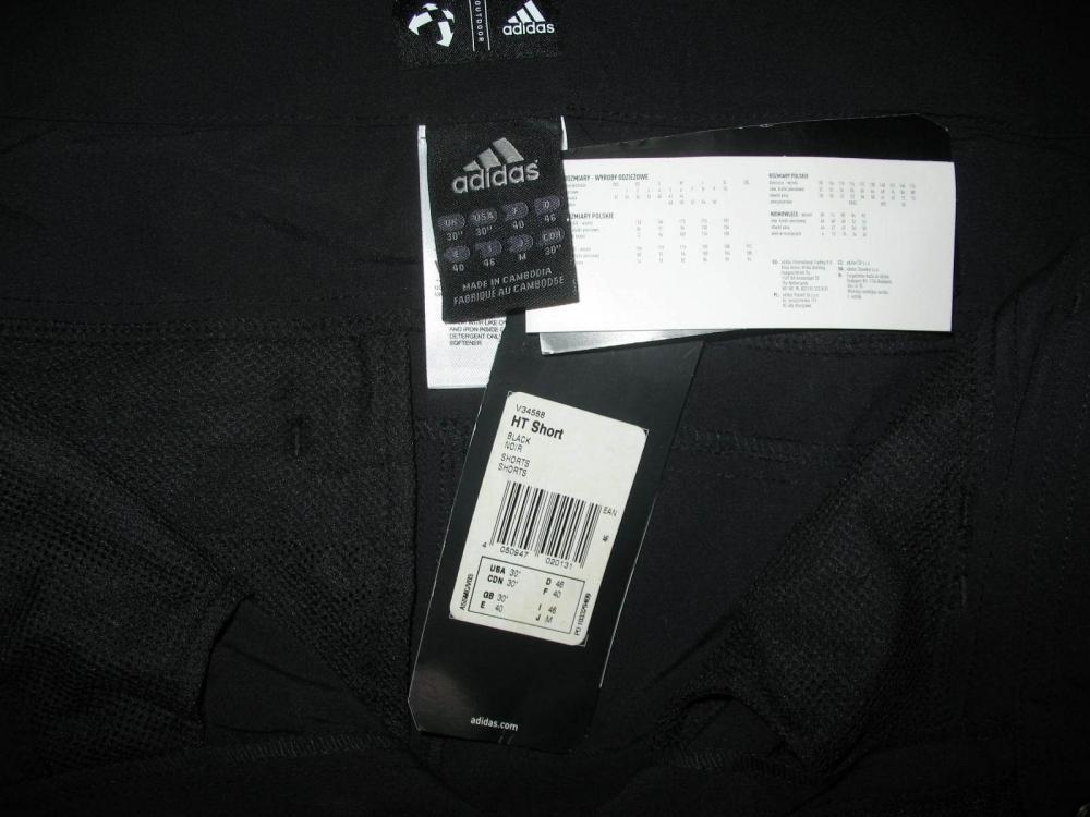 Шорты ADIDAS ht shorts (размер M) - 8