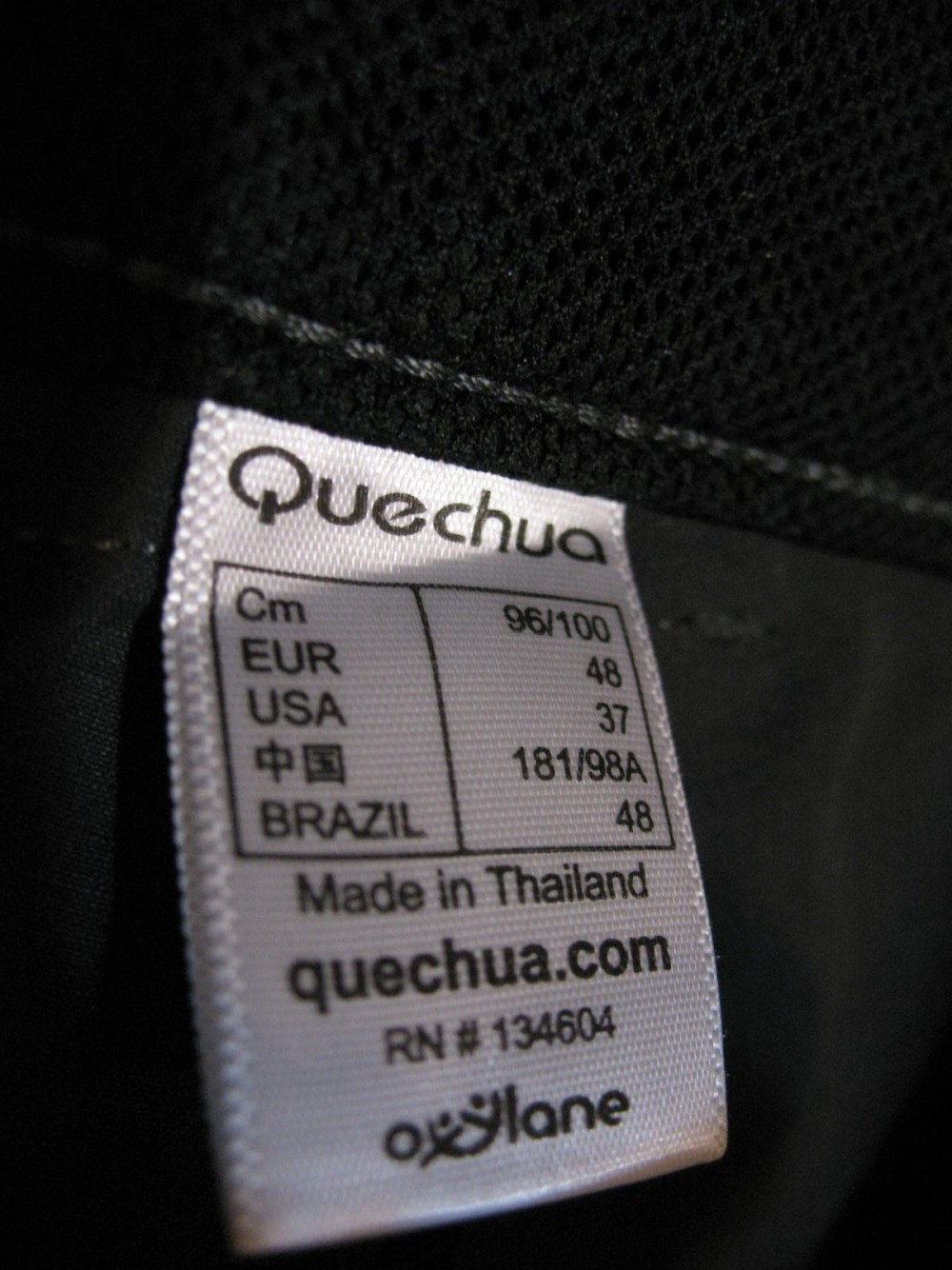 Штаны QUECHUA panther softshell pants (размер 48-M/L) - 8
