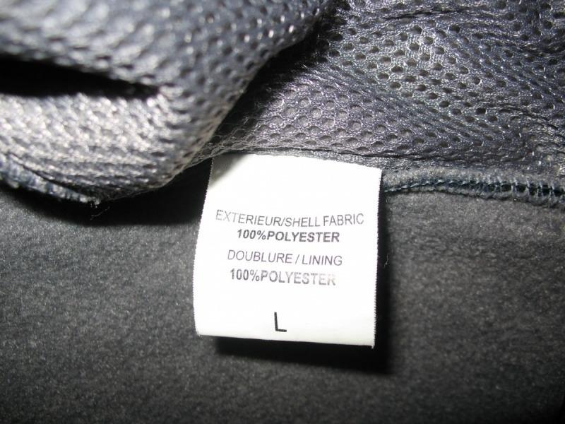 Кофта GEOGRAPHICAL NORWAY fleece jacket  (размер L) - 9