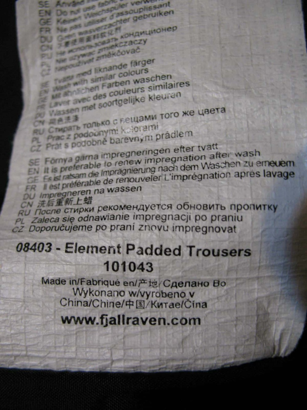 Штаны FJALLRAVEN element pants (размер XL/XXL) - 8