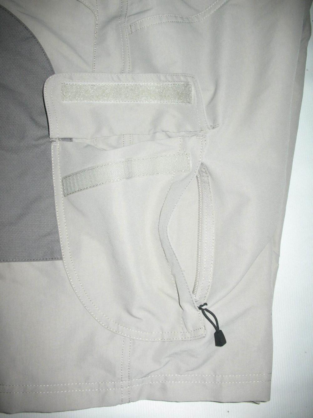 Шорты MUSTO evolution performance yachting shorts (размер 32/M) - 7