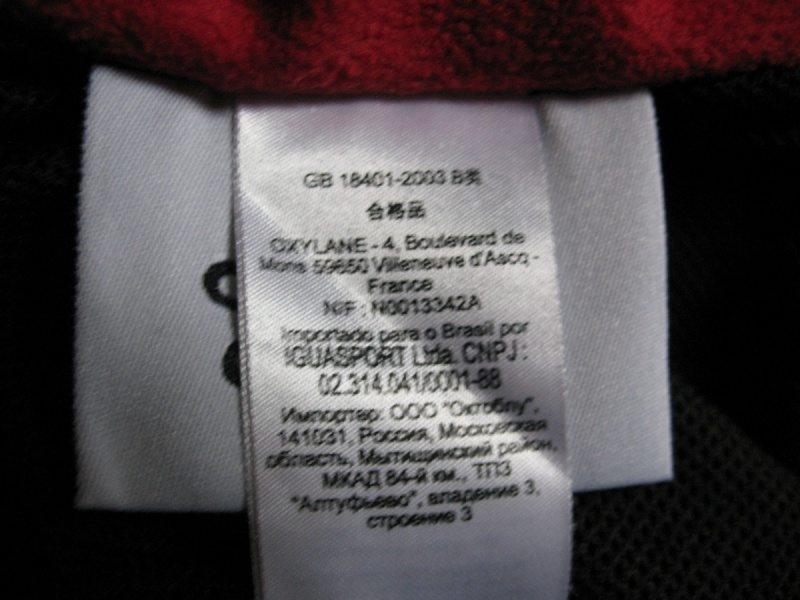 Куртка BTWIN bike jacket (размер XXL) - 10
