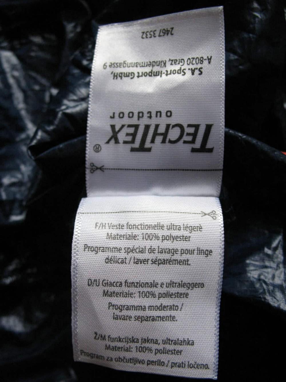 Куртка CRANE cycling-run ultralight jacket (размер 54-XL/XXL) - 7