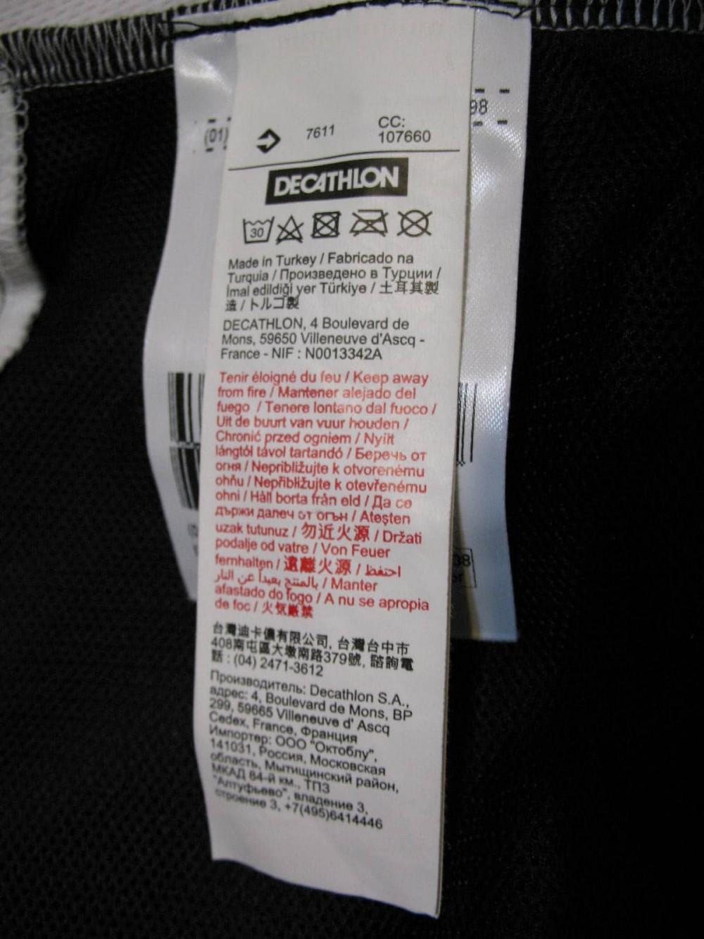 Велокуртка B'TWIN windblock 500 bike jacket (размер 52-54/L-XL) - 8
