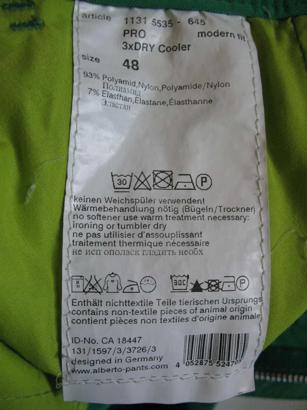 Штаны ALBERTO pro 3XDRY cooler pants (размер 48/M) - 11