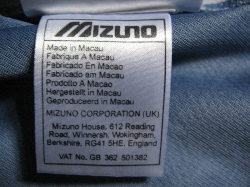 Футболка  MIZUNO jersey lady (размер M) - 5