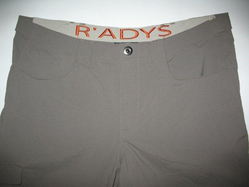 Штаны R'ADYS pants  (размер L/M) - 2