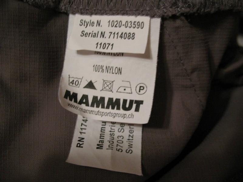 Шорты MAMMUT Niala 3/4 Pants lady  (размер 38/M) - 5