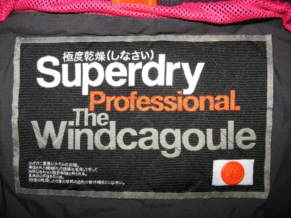 Куртка SUPERDRY Pop Zip Wind jacket lady (размер XS) - 11