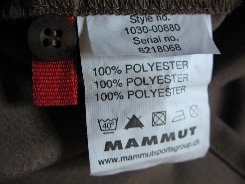 Рубашка MAMMUT ultralight outdoor shirt (размер XXL/XXXL) - 4